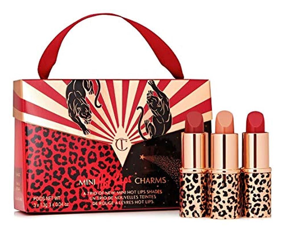 有効化その他寮Charlotte Tilbury Mini Hot Lips Set (JK Magic, Amazing Amal, Viva La Vergara) シャーロットティルバリー