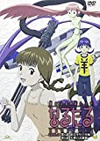 なるたる(3) [DVD]