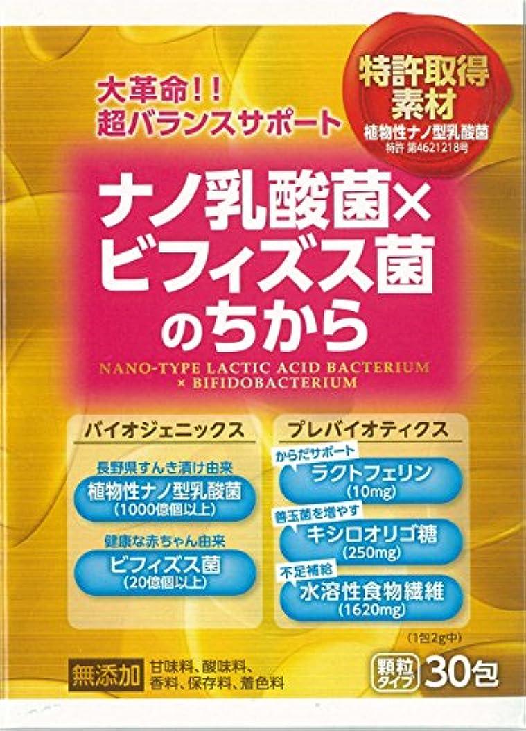 妖精マークダウン独裁者タモン ナノ乳酸菌×ビフィズス菌のちから 2g×30包