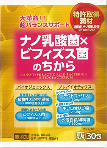 タモン ナノ乳酸菌×ビフィズス菌のちから 2g×30包