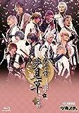 2.5次元ダンスライブ 『ツキウタ。ステージ 第二幕 ~月歌奇譚「夢見草」~ 桜の章 』[Blu-ray]/