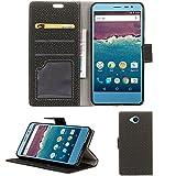 SHARP Android One 507SH ケース 手帳型【Olycism】財布カバー 編込み 横開き スタンド機能 カード収納 超耐磨 軽量 落下防止 衝撃吸収 ポケットカバー マグネット式 高品質PUレザー 取り出し易い 防塵 保護 全4色 (SHARP Android One 507SH/ブラック)