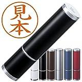 シヤチハタ ネーム9 Vivo ブラック 別注品 9.5mm丸