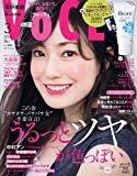 講談社 その他 VOCE(ヴォーチェ) 2016年 03 月号の画像