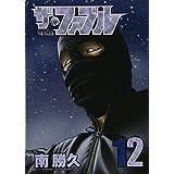 ザ・ファブル(12) (ヤンマガKCスペシャル)