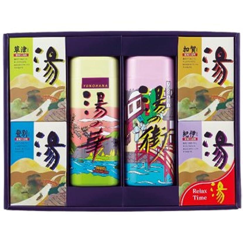 本気州一般北陸化成 薬用入浴剤 湯 HK-40