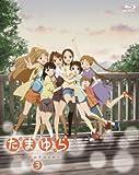たまゆら~hitotose~第3巻 [Blu-ray]
