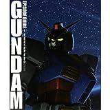 機動戦士ガンダムエピソードガイド (Vol.1)