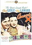 Comrade X [DVD] [Import]