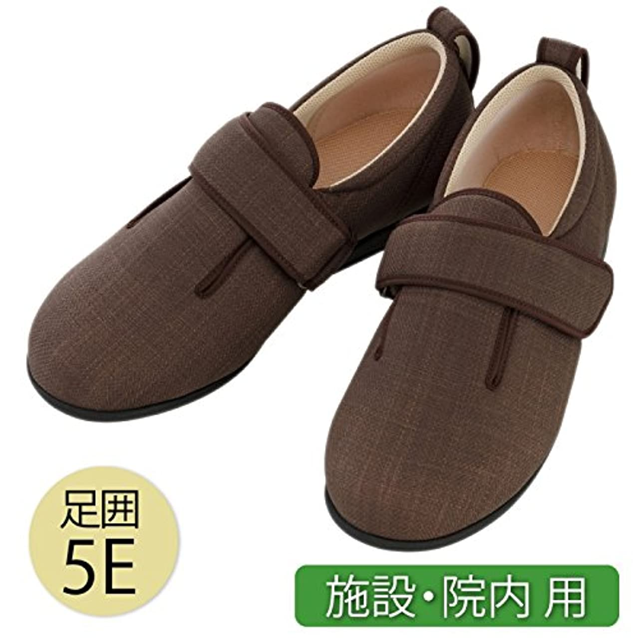 7035 ダブルマジックIII 5E 茶(5Lサイズ)