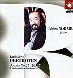 野平一郎ベートーヴェンピアノソナタ1:作品集(9)