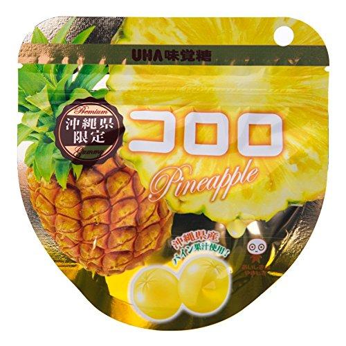 沖縄限定 コロロ パイナップル味 35g × 6袋 沖縄土産 UHA味覚糖