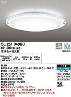 ODELIC(オーデリック) LEDシーリング 調光・調色タイプ LC-FREE Bluetooth対応 【適用畳数:~8畳】 OL251040BC