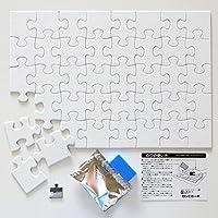 白ジグソーパズル B4サイズ ホワイトパズル メッセ-ジパズル 無地パズル ラージピース