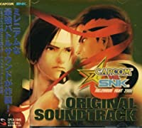 Capcom Vs Snk by Various Artists