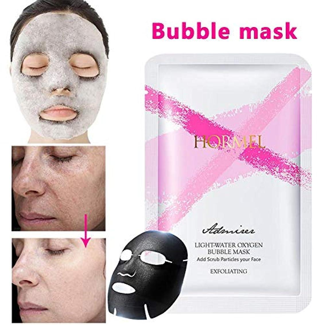 洗顔フォーム バブルマッドマスク パック たっぷり フィス ホワイト 洗顔 汚れを落とす 炭酸 マッド 40g バブル 泥パック 毛穴 汚れ スッキリ 黒ずみ