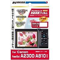 DGF-CPA2300 ハクバ 液晶保護フィルム カシオ A2300用