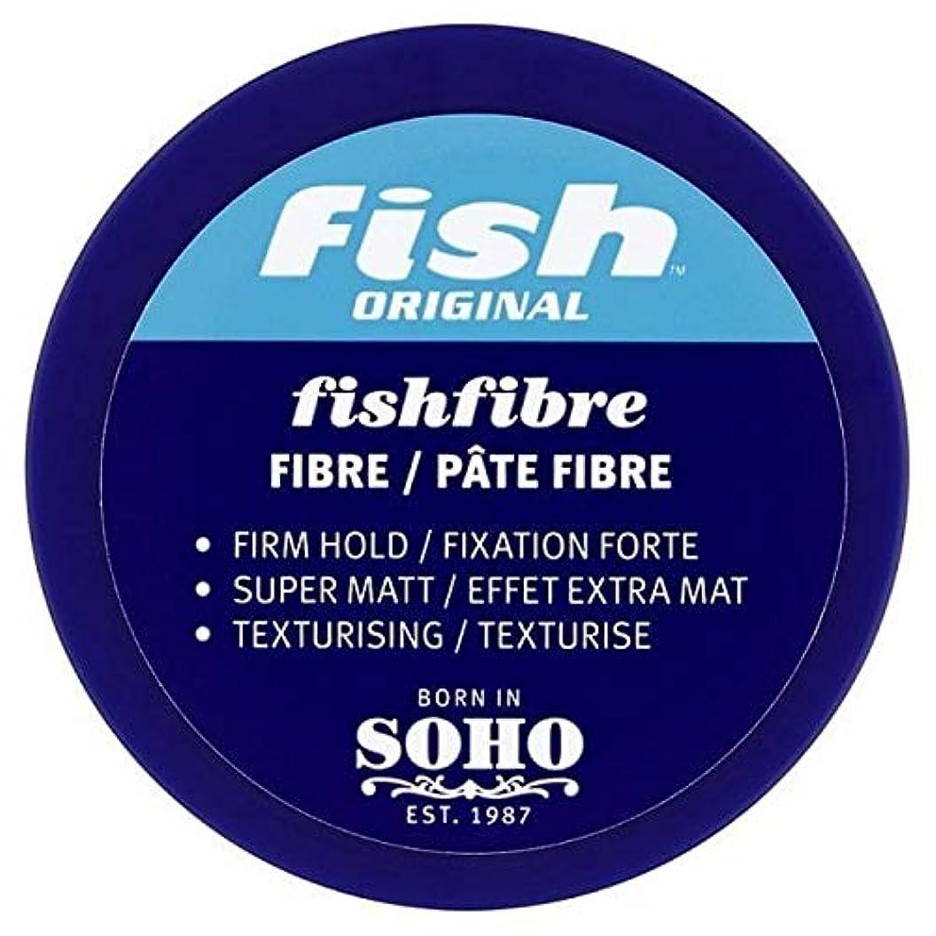 マサッチョオーガニック突撃[Fish Soho] 魚本来のFishfibre柔軟繊維100ミリリットル - Fish Original Fishfibre Pliable Fibre 100ml [並行輸入品]