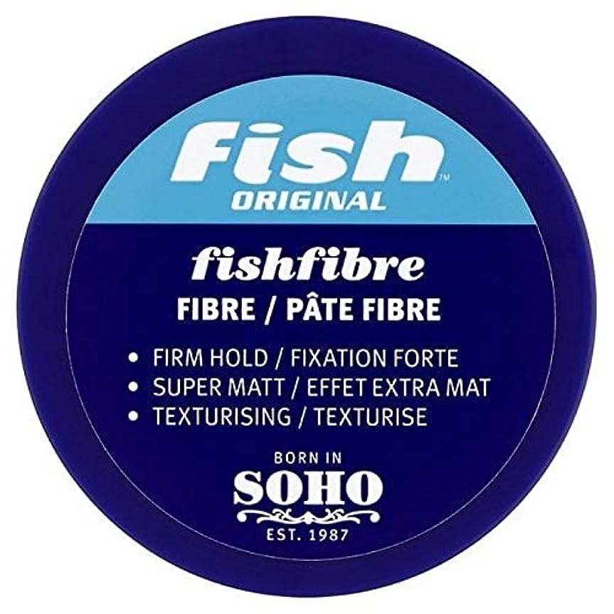 補助金信念ターゲット[Fish Soho] 魚本来のFishfibre柔軟繊維100ミリリットル - Fish Original Fishfibre Pliable Fibre 100ml [並行輸入品]