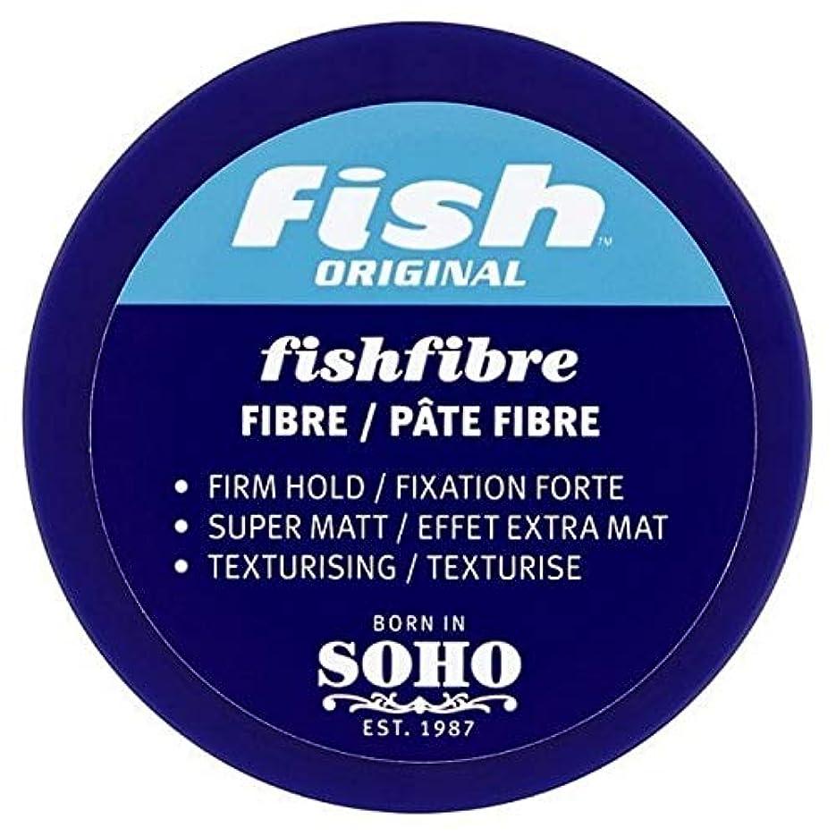 覆す消去活性化[Fish Soho] 魚本来のFishfibre柔軟繊維100ミリリットル - Fish Original Fishfibre Pliable Fibre 100ml [並行輸入品]