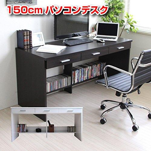 送料無料 パソコンデスク 書斎机 システムデスク 150cm幅 システムデスク 単品 パソコンデスク ダークブラウン CPB032DBR