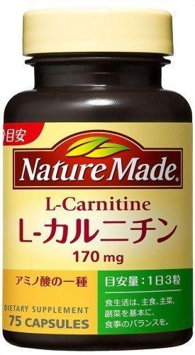 大塚製薬 ネイチャーメイドL-カルニチン75粒×2 2540
