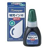 シヤチハタ Xスタンパー 顔料系インキ  XLR-20N  20ml 緑