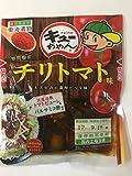 【2017年期間限定品】きゅうりのキューちゃんチリトマト味90g ×5パック