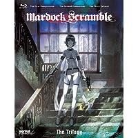 マルドゥック・スクランブル / MARDOCK SCRAMBLE TRILOGY