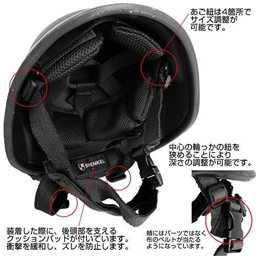 SHENKEL『88式鉄帽タイプハードシェルヘルメットHeadGearver.2』