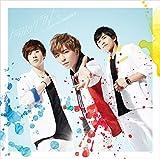 パーフェクトワールド / GEEKDOM EP