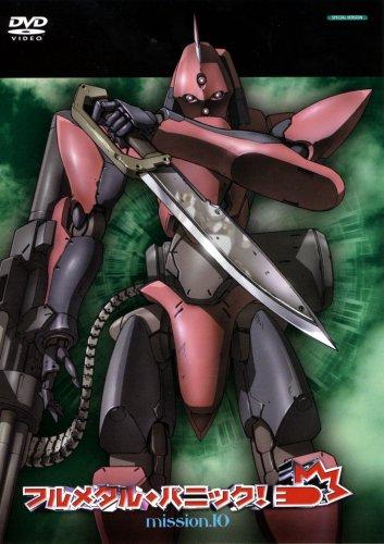 フルメタル・パニック! mission.10〈限定版〉 [DVD]