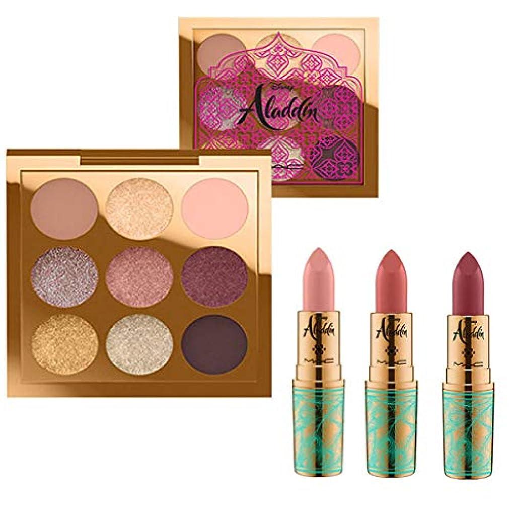 年齢水メリーMAC?マック, The Disney Aladdin Collection, EyeShadow & Lipstick 3/set (Princess Incognito+Rajah+Friend Like Me)[海外直送品...