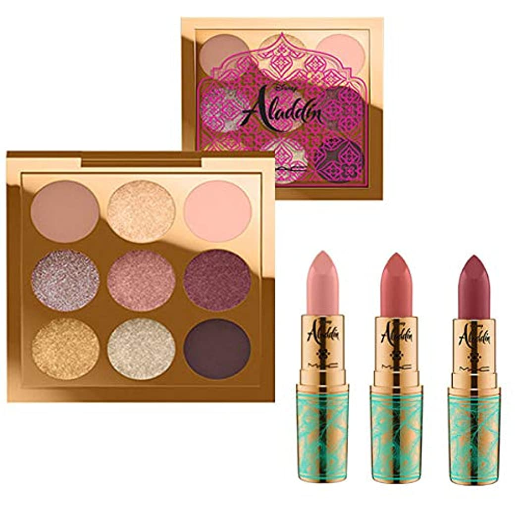 クラッシュ顔料童謡MAC?マック, The Disney Aladdin Collection, EyeShadow & Lipstick 3/set (Princess Incognito+Rajah+Friend Like Me)[海外直送品...