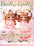 Dolly*Dolly Vol.30 (お人形BOOK)