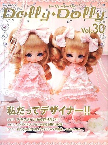 Dolly*Dolly Vol.30 (お人形BOOK)の詳細を見る