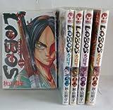戦国戦術戦記 LOBOS コミック 1-5巻セット (シリウスコミックス)