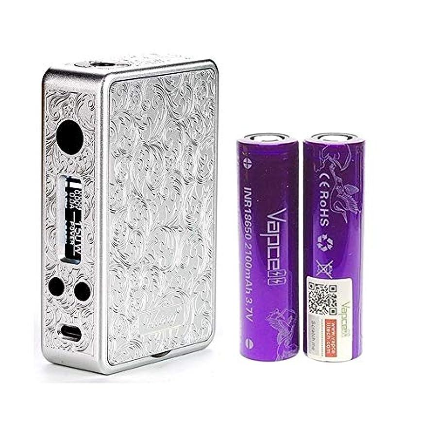 マインド作者効果的にHOTCIG R150S BOX MOD +VAPCELLバッテリー2本セット ホットシグ デュアル エングレービング (SS)