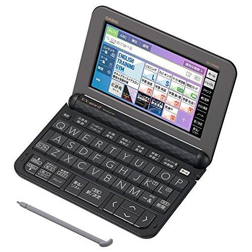 カシオ エクスワード XD-Zシリーズ 電子辞書 高校生進学校モデル 229コンテンツ収録 ブラック XDZ4900BK