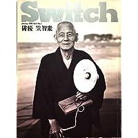 SWITCH Vol.9 No.6 (1992年1月号) 特集: 笠智衆「山川草木」