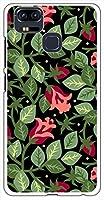 sslink ZenFone Zoom S ZE553KL (ZenFone 3 Zoom) ハードケース ca684-3 花柄 バラ ローズ 水彩画 スマホ ケース スマートフォン カバー カスタム ジャケット ASUS
