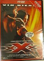 トリプルX [HD-DVD] [HD DVD]