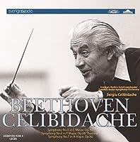 ベートーヴェン:交響曲第5番「運命」、交響曲第6番「田園」、交響曲第7番