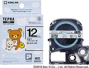 キングジム テープカートリッジ テプラPRO リラックマ 12mm SGR12CB お空でリラックス