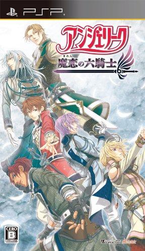 アンジェリーク 魔恋の六騎士(通常版) / アイディアファクトリー