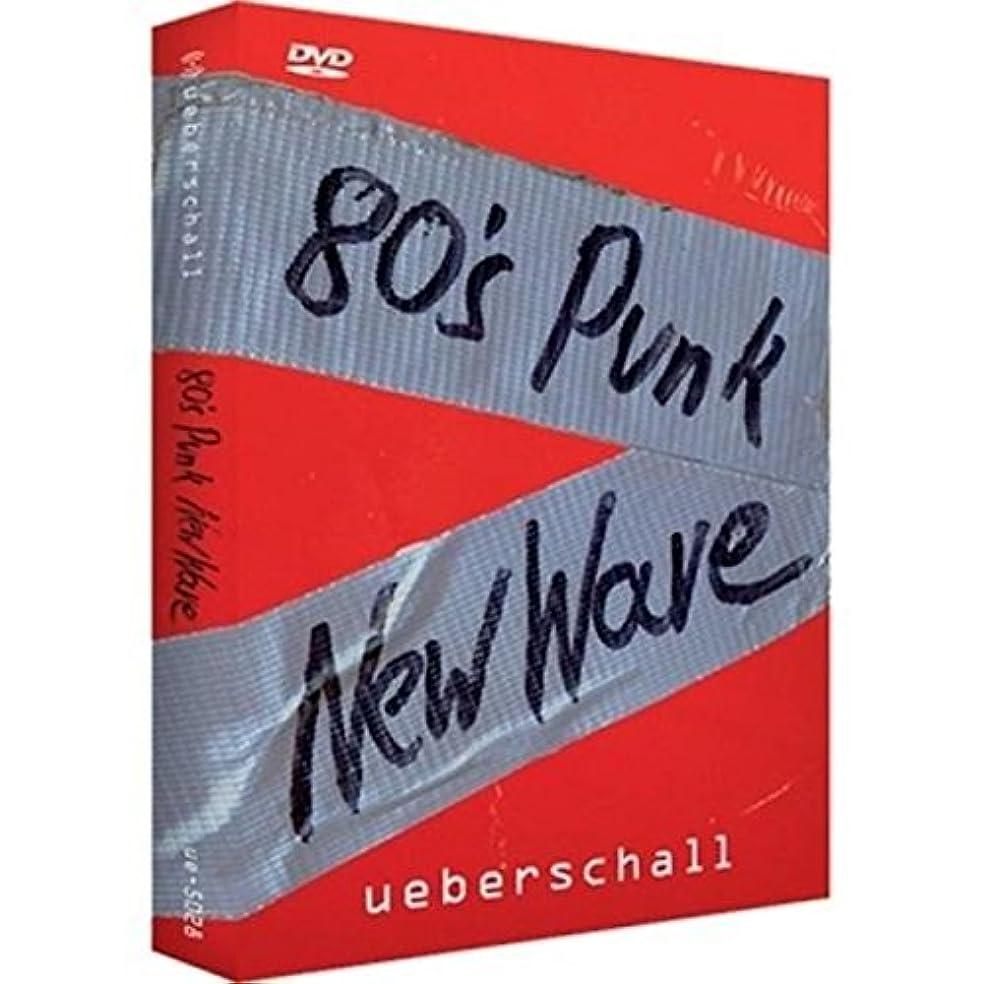 洞察力サージ復活させるueberschall 80's punk new wave ◆並行輸入品◆