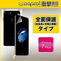 Wrapsol iPhone 7 Plus用 全面保護 (液晶面+背面&側面) 液晶保護フィルム 衝撃吸収Wrapsol ULTRA (ラプソル ウルトラ) WPIP7PN-FB