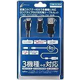 CYBER ・ マルチUSB充電ケーブル 4m ( PS4 / 3DS 用) ブラック