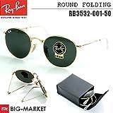 Ray-Ban フォールディング レイバン サングラス 国内正規商品 Ray-Ban 折りたたみ RB3532 001 50 ラウンド フォールディング