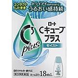 【第3類医薬品】ロートCキューブプラス モイスト 18mL